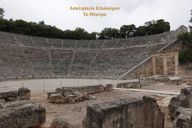 Η Εφορεία Αρχαιοτήτων Αργολίδας για την επαναλειτουργία των Αρχαιολογικών Χώρων