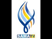 قناة سما السورية بث مباشر - Sama TV Live