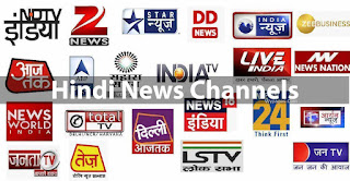 Hindi News Channels