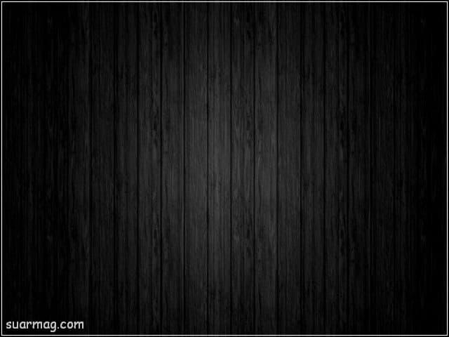 صور خلفيات - خلفيات للتصميم 7   Wallpapers - Design Backgrounds 7
