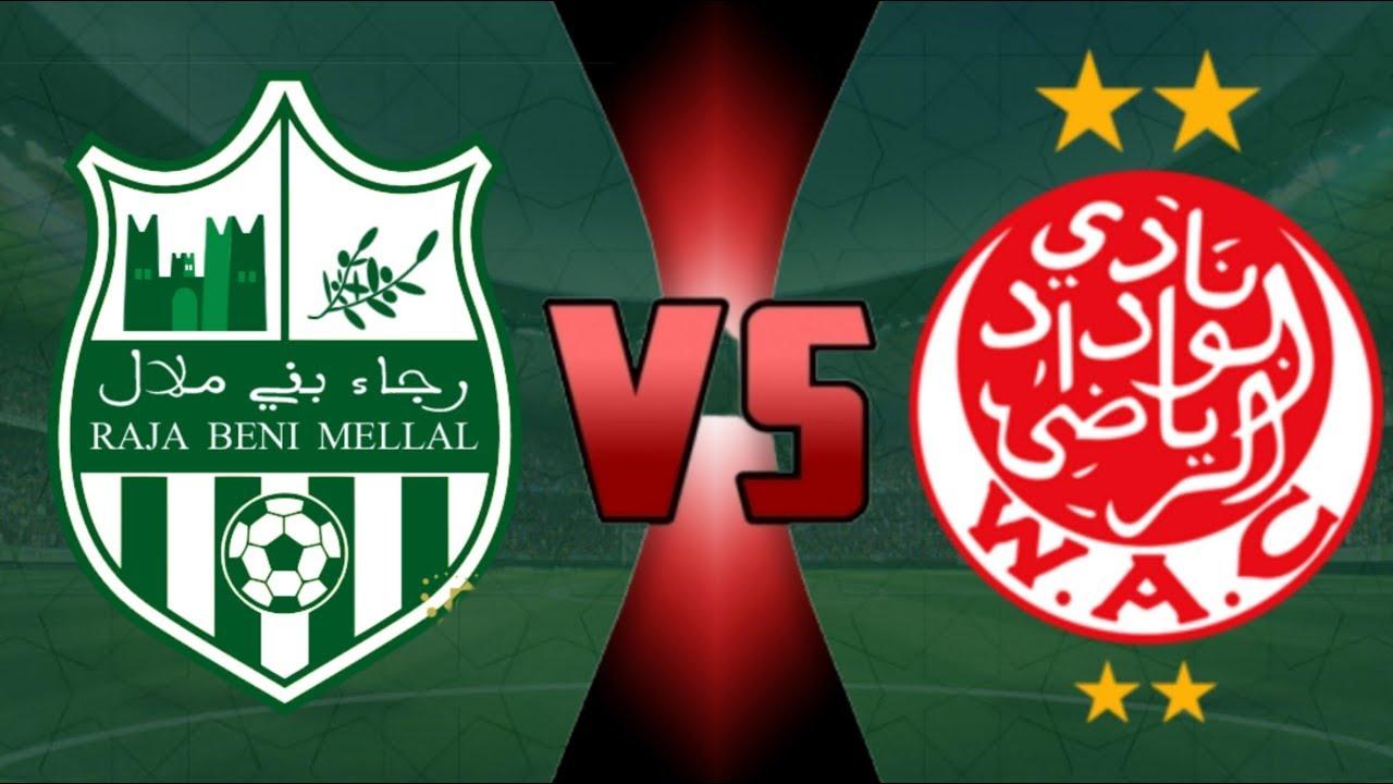 مشاهدة مباراة الوداد ورجاء بني ملال بث مباشر اليوم 18-12-2019 في الدوري المغربي