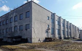 Посёлок Удачное. Закрытый центр культуры и досуга