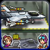 Skyforce Unite mod apk