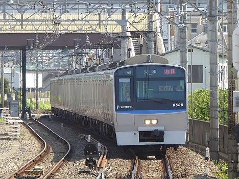 相模鉄道 急行 大和行き1 8000系FC