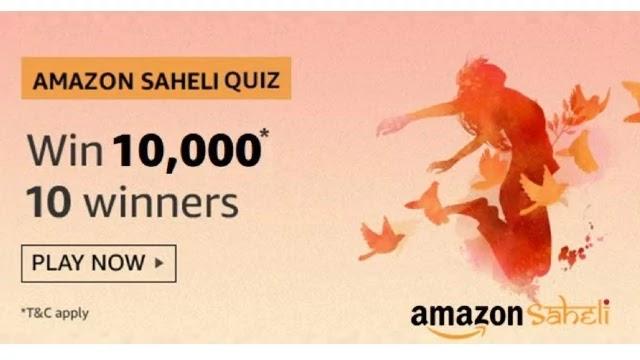 Amazon Saheli Quiz Answers - Win ₹10000 Pay Balance