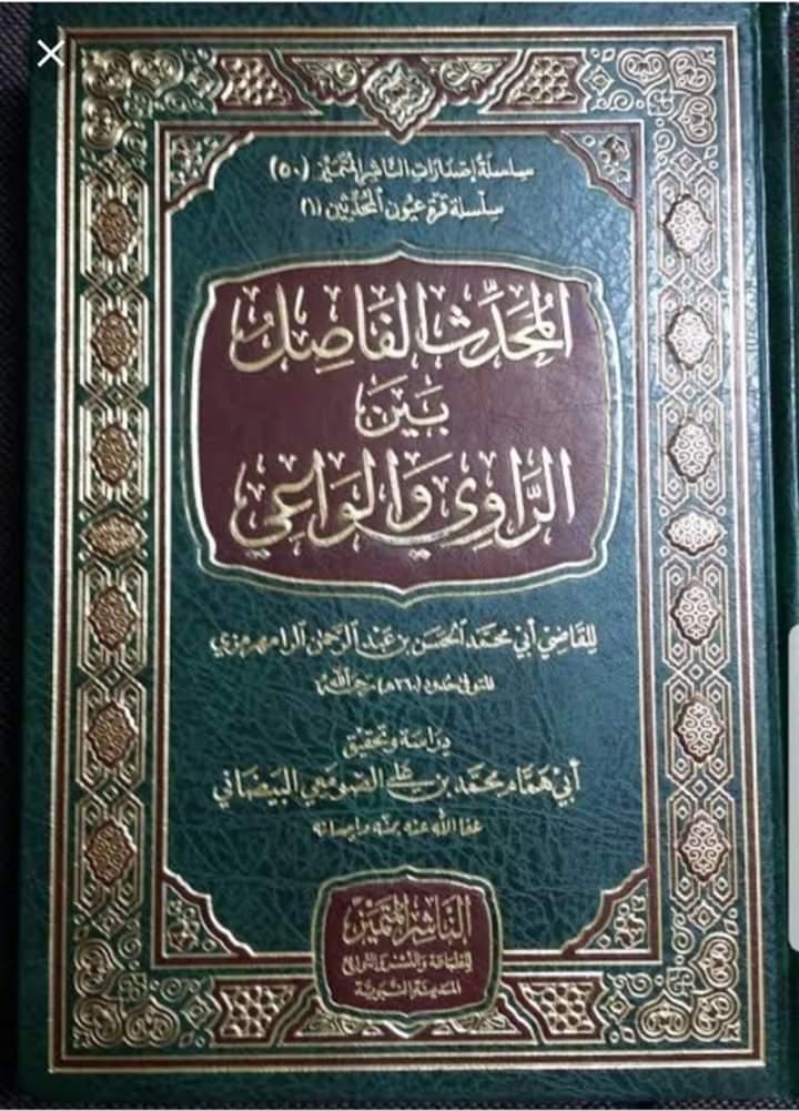 Tenangkan Ummat, Ustadz Abdul Somad Tulis Kisah Imam Ar-Romahurmuzy