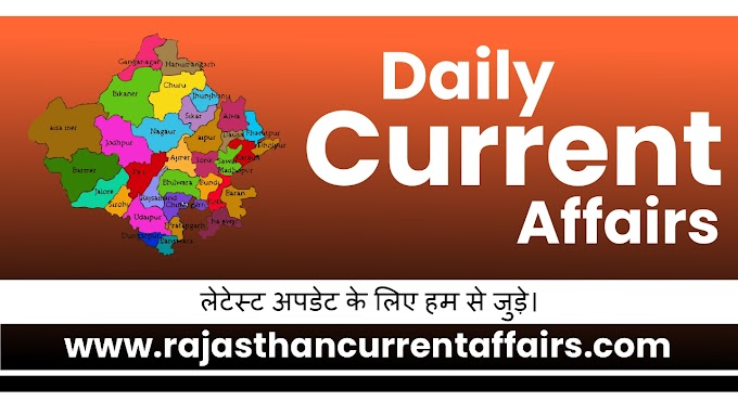 15th June Current Affairs 2021 in English