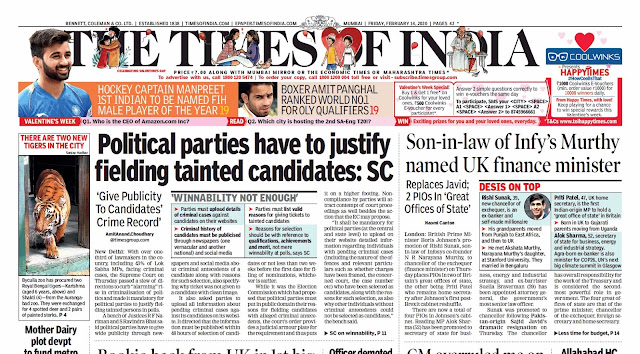 Times Of India Epaper 14h February 2020