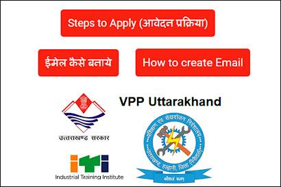 Uttarakhand ITI Form 2020
