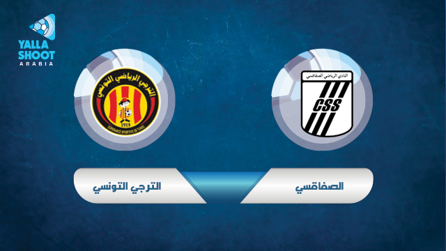 cs-sfaxien-vs-es-tunis