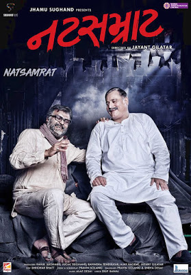 Natsamrat 2018 Full Gujarati Movie Download