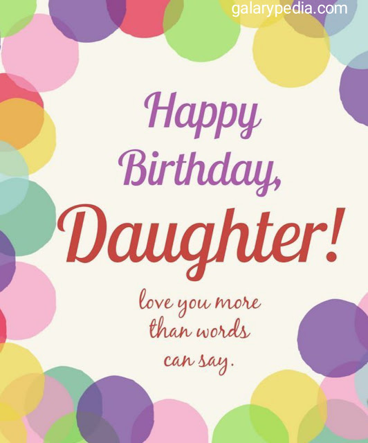 Daughter birthday images