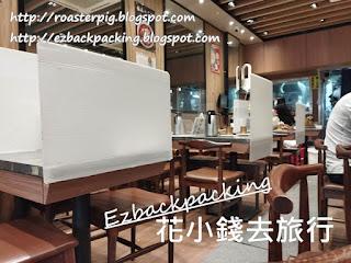 上海萬家村小館