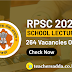 RPSC 2020 School Lecturer 264 Vacancies Out : Apply Now