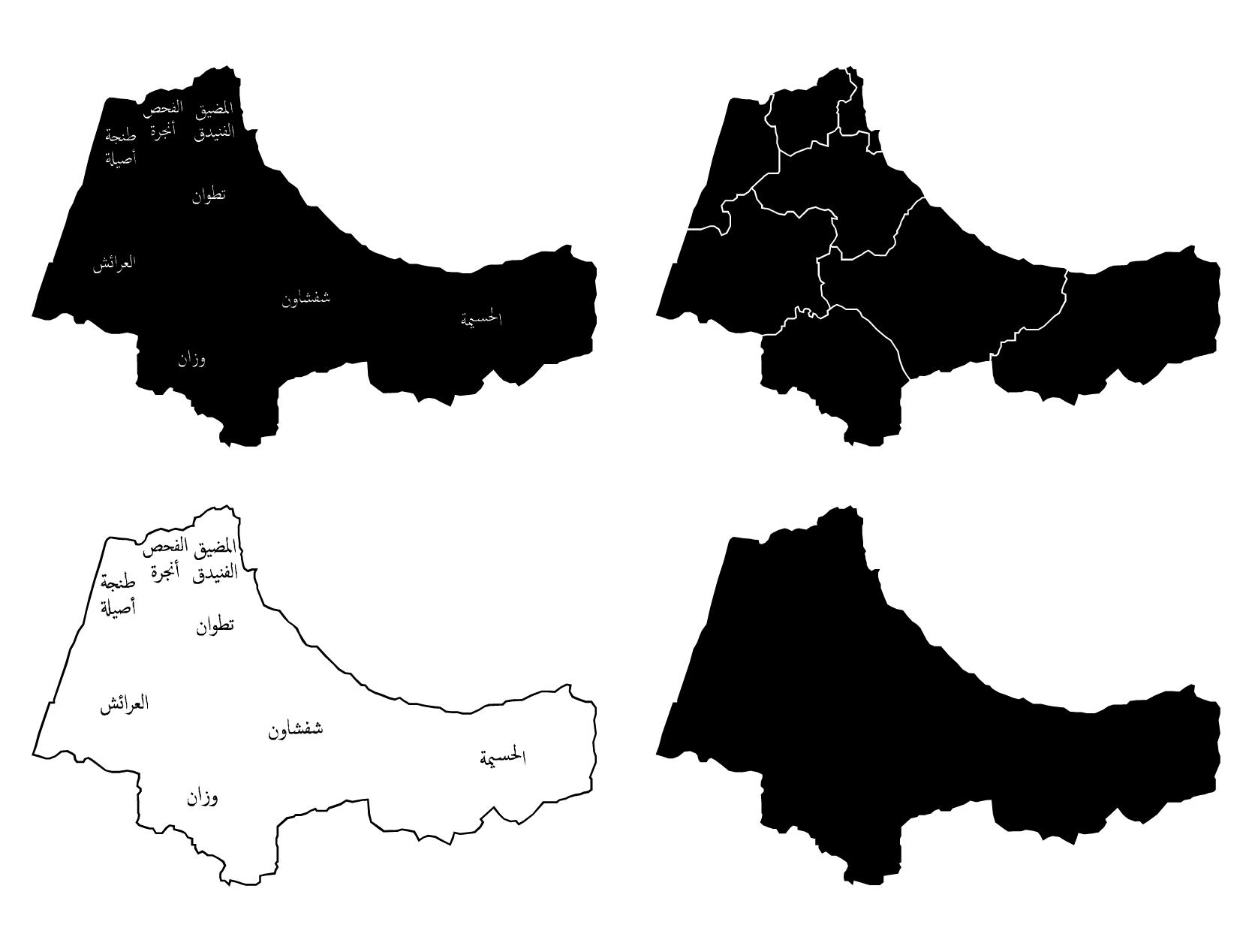 map tanger tetouan al hoceima vector svg eps psd ai pdf png download free #tanger #tetouan #arab #morocco #maroc #vectors #fonts #vector #svg #eps