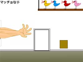 Juegos de Escape - Itogora Escape 20