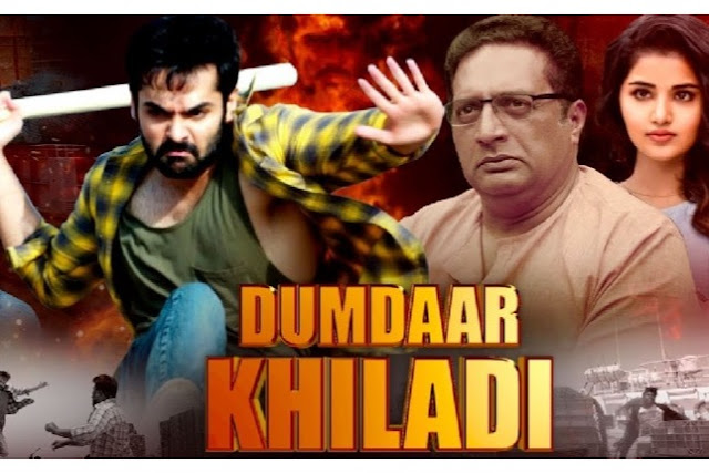 Dumdaar-Khiladi-South Movie Hindi Dubbed
