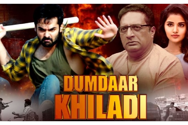 Dumdaar Khiladi | South Movie Hindi Dubbed