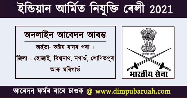 Indian Army Jobs Assam