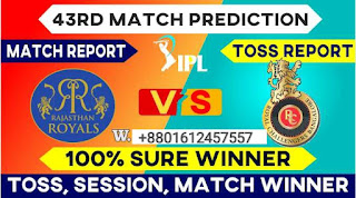 IPL 2021 RR vs RCB IPL T20 43rd Match 100% Sure Match Prediction Today Tips
