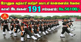 OTA Chennai Recruitment 2021 191 SSC Tech Posts