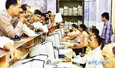 Good News for Central Government Employees