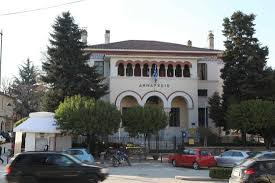 Δήμος Ιωαννιτών:Στην Επιτροπή Διαβούλευσης το Τεχνικό Πρόγραμμα και ο Προϋπολογισμός