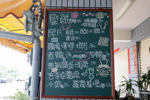 台中大里|大里河堤咖啡茶飲|大里平價咖啡下午茶|嚴選各國咖啡豆當天烘焙