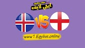 نتيجة مباراة إنجلترا وآيسلندا اليوم بتاريخ 05-09-2020 من دوري الأمم الأوربية