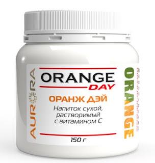 Orange Day (Оранж Дэй).jpg