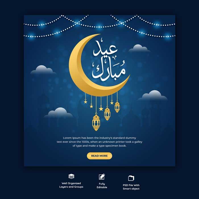 Eid Mubarak Eid Ul Fitr Social Media Banner Template