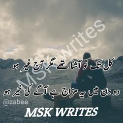 Sad Pics Poetry