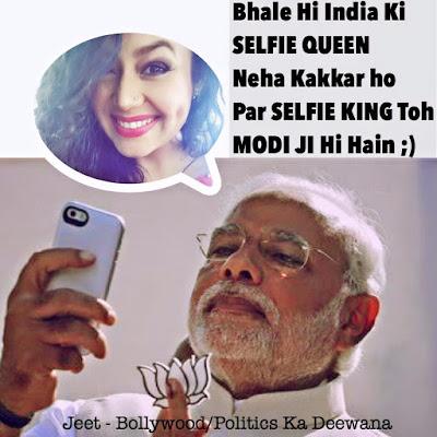 neha kakkar picture,neha kakkar ki photo,neha kakkar photos latest,neha kakkar image biography,neha kakkar images instagram