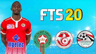 تحميل لعبة FTS 20 مهكرة للاندرويد / اضافة جميع الدوريات العربية