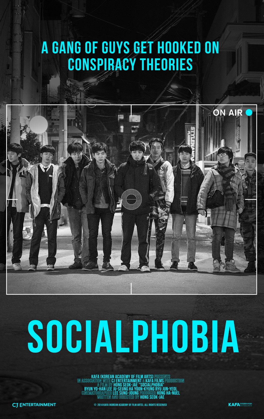 korean movie socialphobia