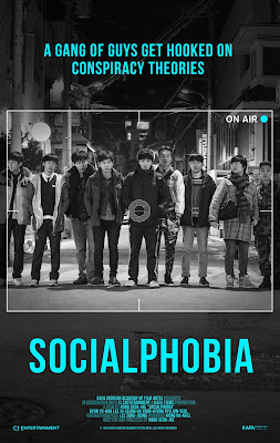 korean movie socialphobia