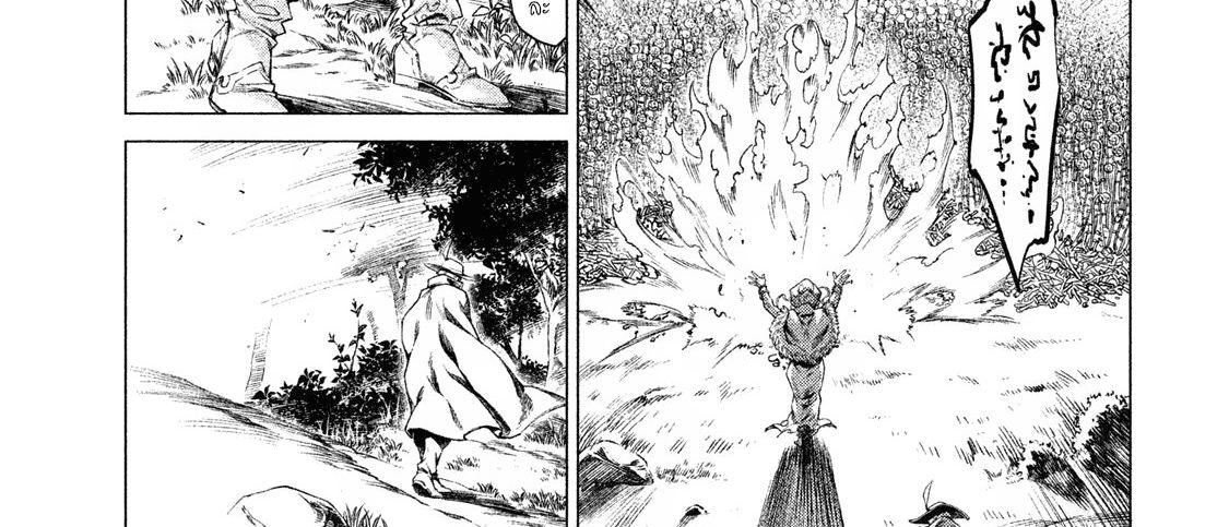 อ่านการ์ตูน Henkyou no Roukishi - Bard Loen ตอนที่ 4 หน้าที่ 73