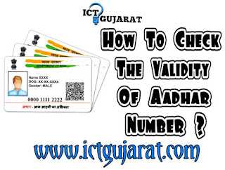 How To Check Validity Of Aadhar Number