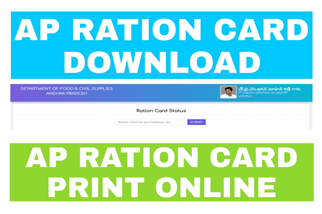 AP-RATION-CARD-DOWNLOAD