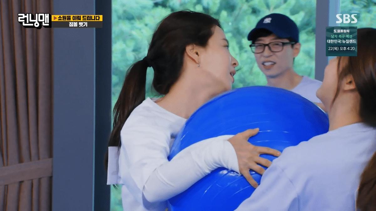 김종국이 머리 넘겨주자 영혼 가출한 송지효 - issuetalk.net