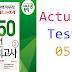 Listening TOEIC 950 Practice Test Volume 2 - Test 05