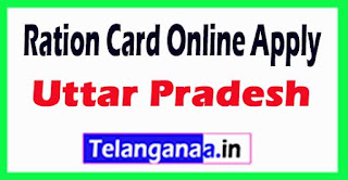 Ration Card Uttar Pradesh (UP) BPL / APL Apply Online