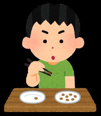 豆を箸でつまむ人のイラスト(男の子)