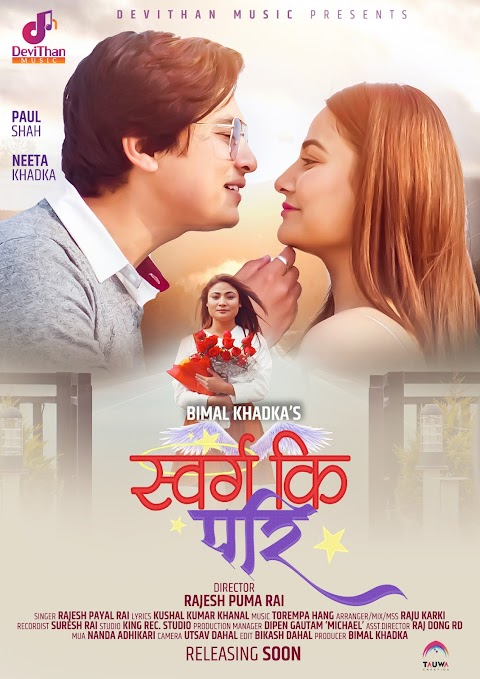 Sworga Ki Pari | Upcoming Music Video