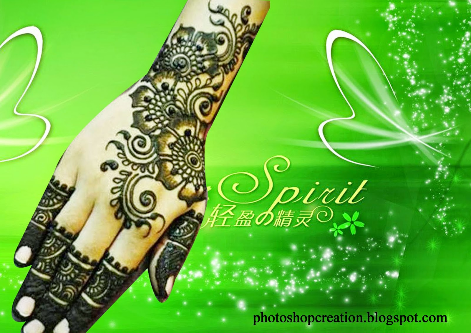 Online Home Design Free Mehandi Design For Love Photoshop Creation