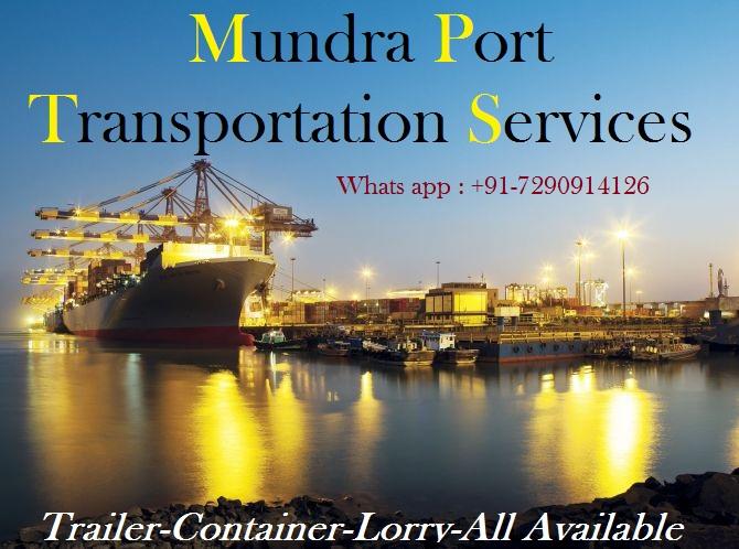 Mundra-Port-Logistics, Mundra-Port-Logistics-Services, JK