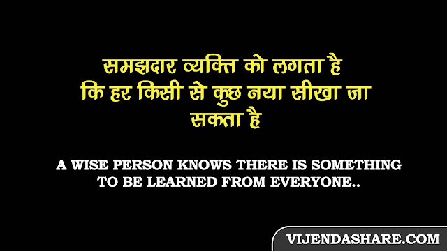MOTIVAIONAL,INSPIRATION,HAPPINESS,RELATIONSHIP, LIFE CHANGEING QUOTE HINDI AND ENGLISH.