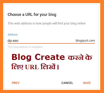 how to create a blog on blogger in hindi