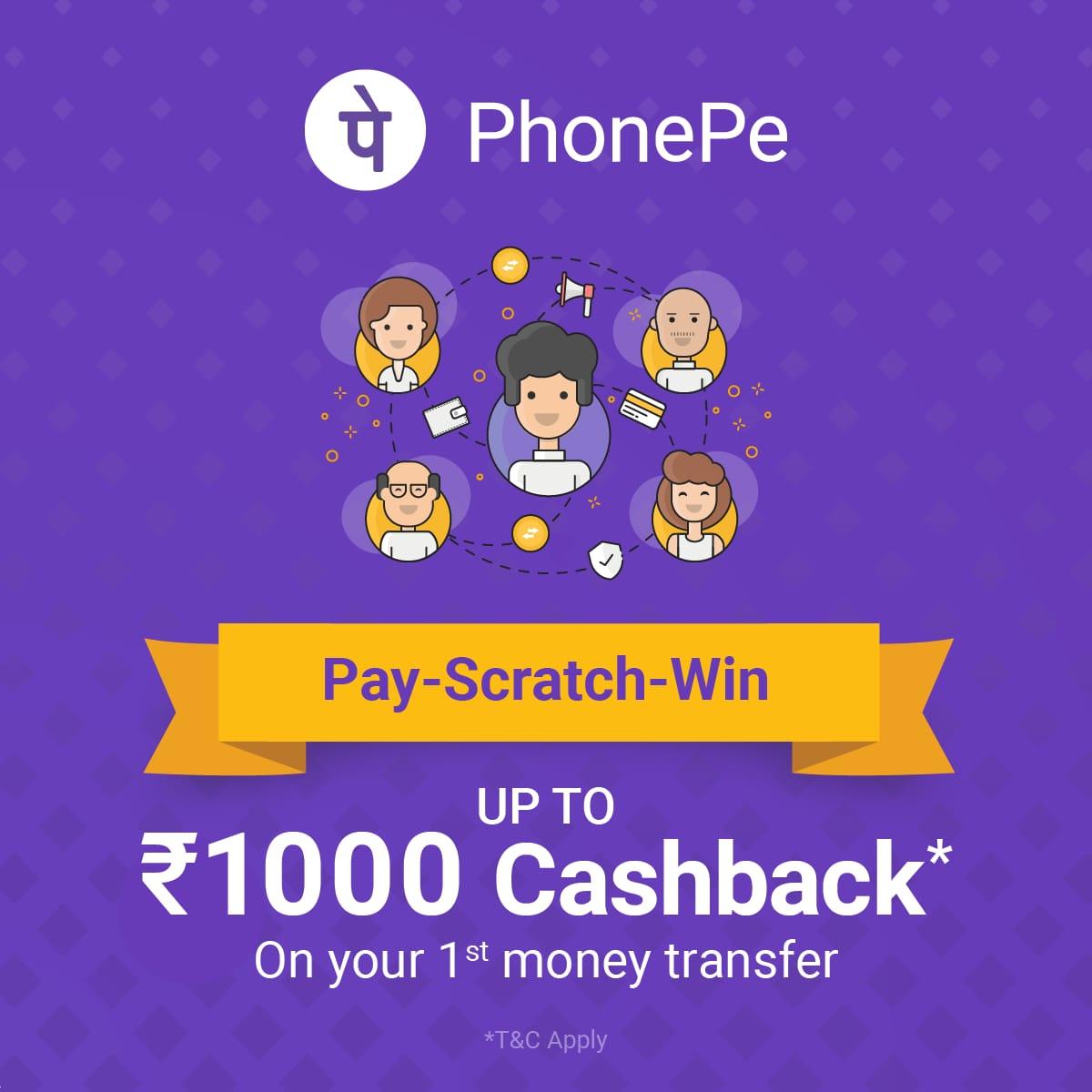 PhonePe App ― Refer & Earn Upto ₹1000