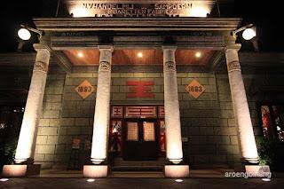Museum House of Sampoerna Surabaya